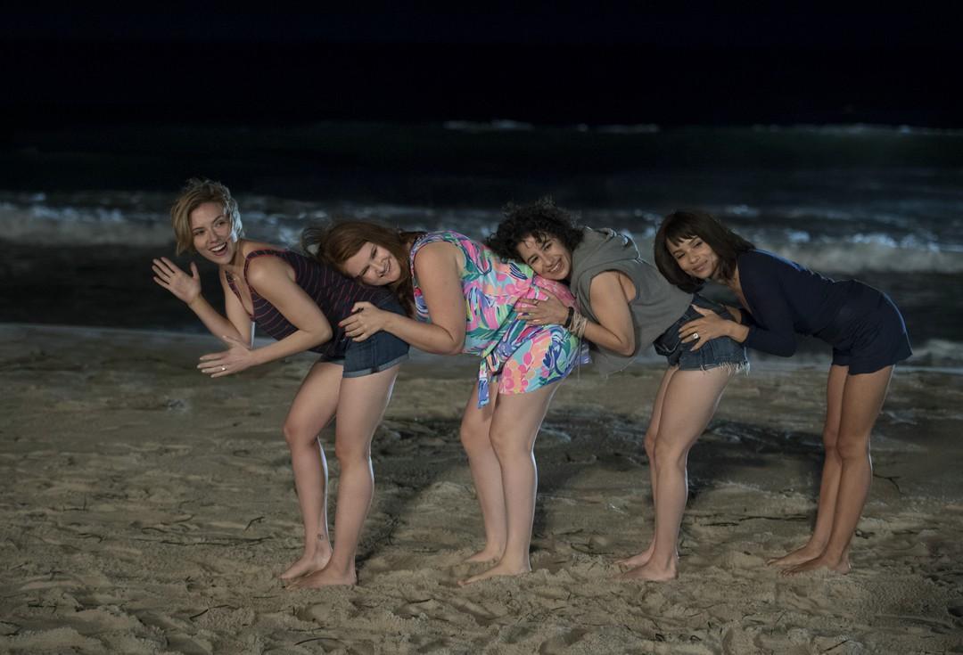 Girls Night Out Trailer - Bild 1 von 23