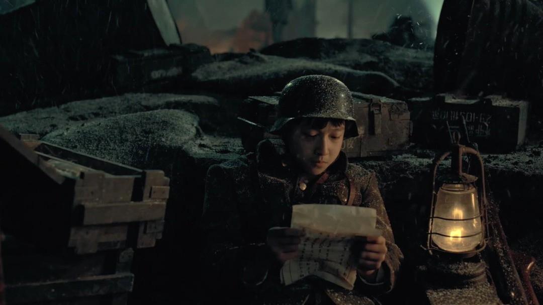 The Eight Hundred Trailer - Bild 1 von 5